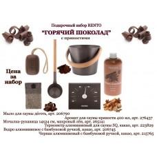 """RENTO Подарочный набор """"Горячий шоколад"""" с пряностями"""