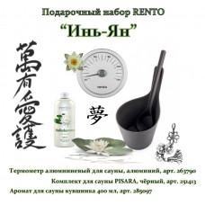 """RENTO Подарочный набор """"Инь-Ян"""""""