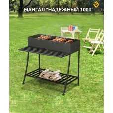 """Мангал Везувий """"Надежный 1000"""""""