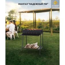 """Мангал Везувий """"Надежный 700"""""""